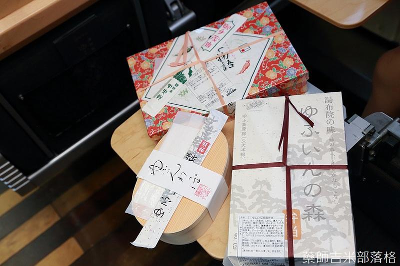 kyushu_150630_886.jpg