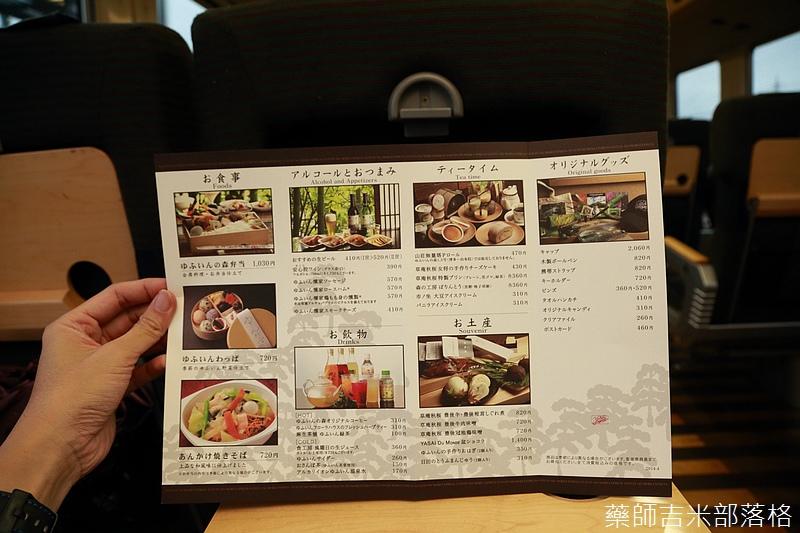kyushu_150630_892.jpg