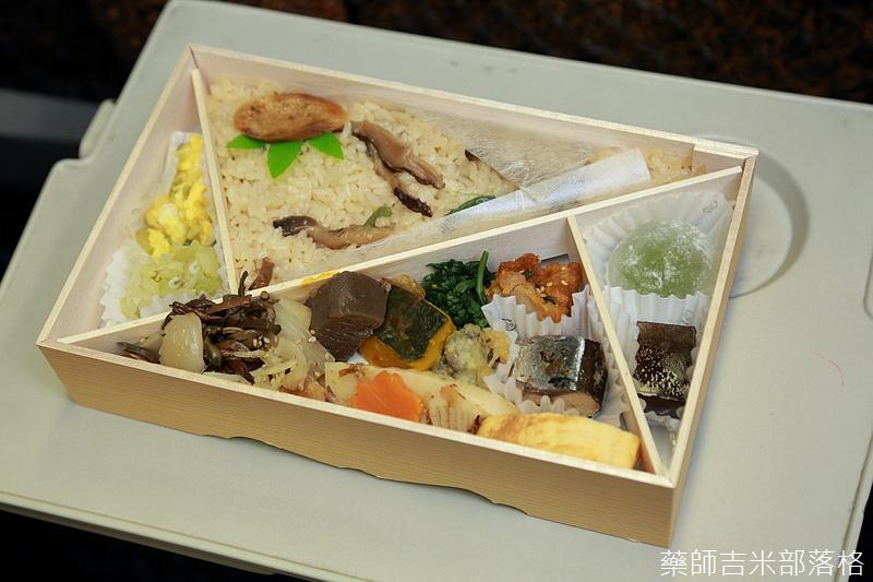 kyushu_150630_906.jpg