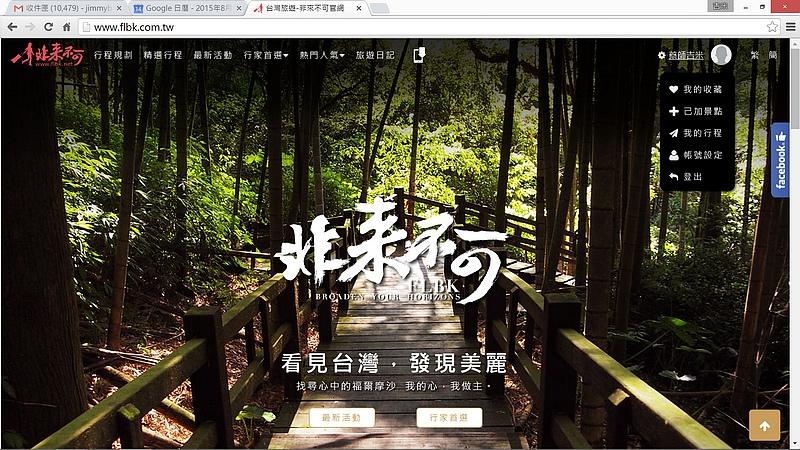 FLBK_com_030.jpg