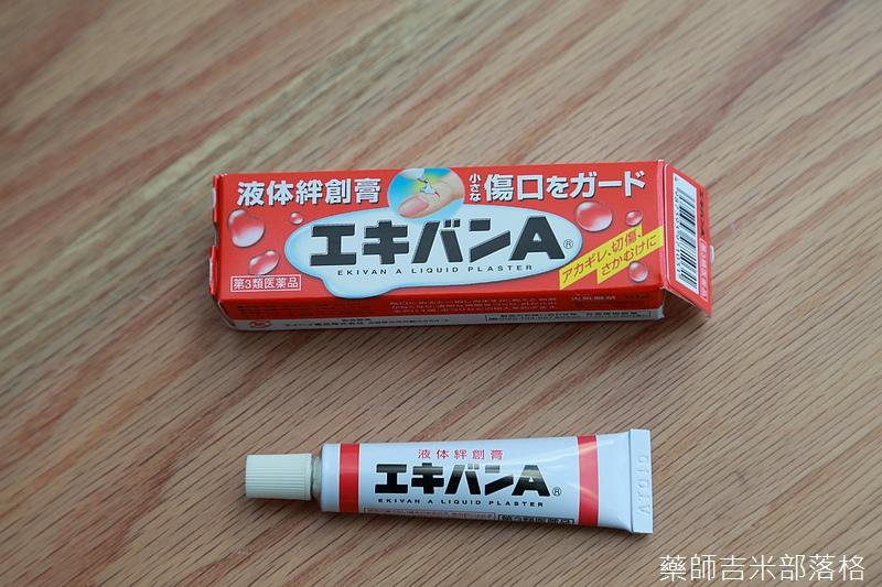 Drugstore_1508_083.jpg