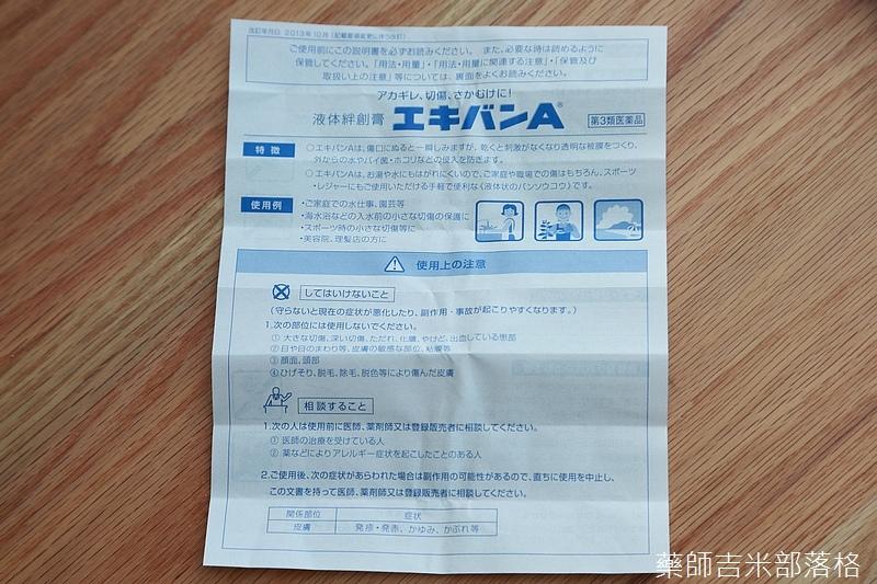 Drugstore_1508_085.jpg