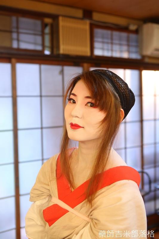 Maiko_087.jpg