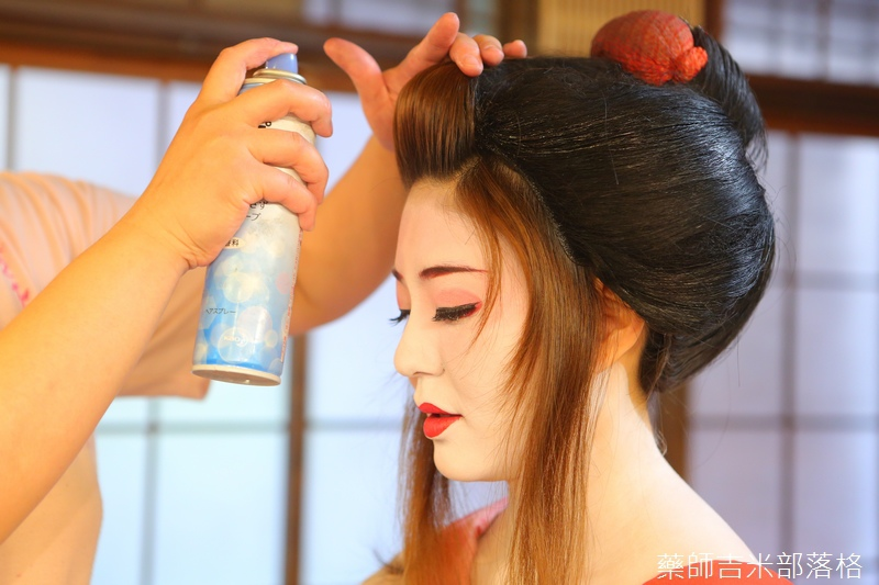 Maiko_093.jpg
