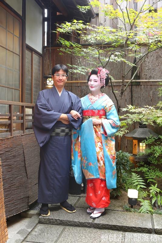Maiko_132.jpg