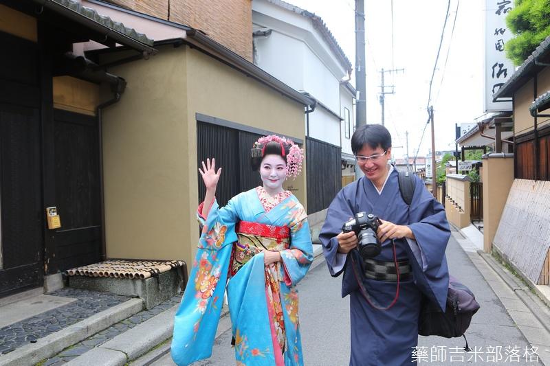Maiko_135.jpg