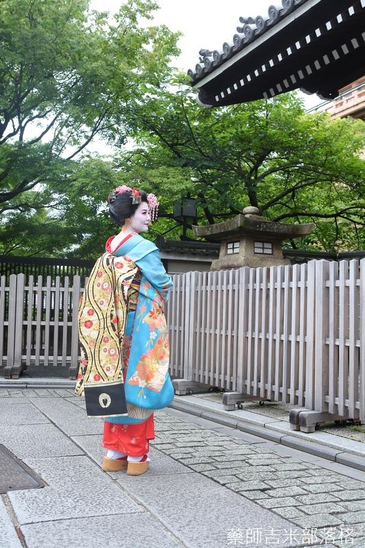 Maiko_137.jpg