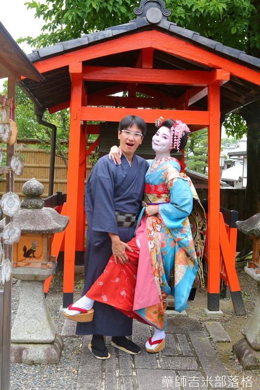 Maiko_167.jpg