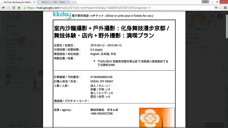 KKDAY_001.jpg
