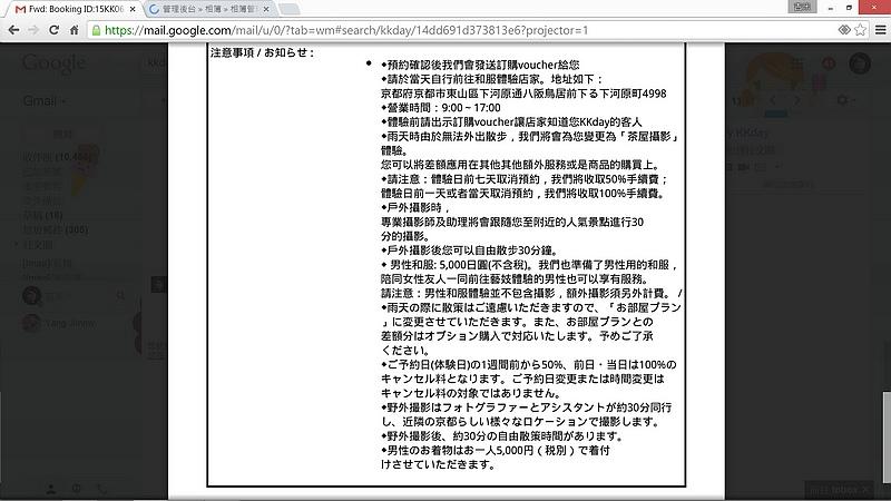 KKDAY_004.jpg