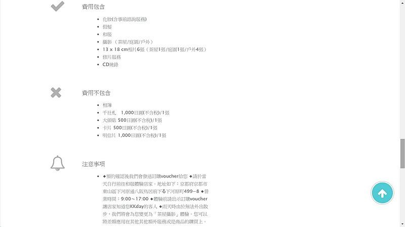 KKDAY_029.jpg