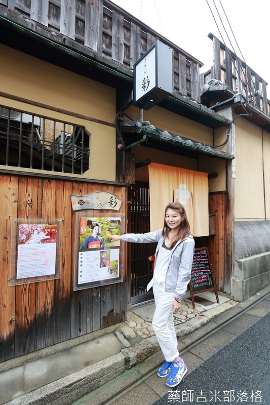 Kyoto-Maiko_014.jpg