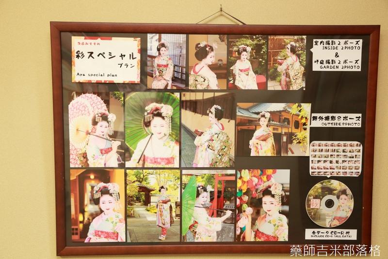 Kyoto-Maiko_021.jpg