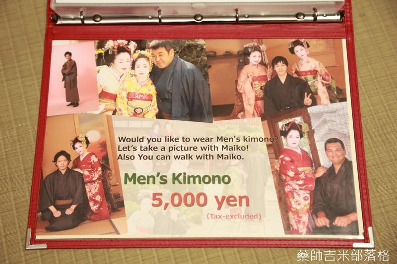 Kyoto-Maiko_039.jpg