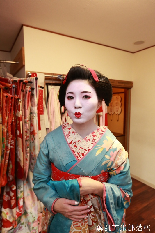 Kyoto-Maiko_123.jpg
