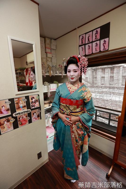 Kyoto-Maiko_128.jpg