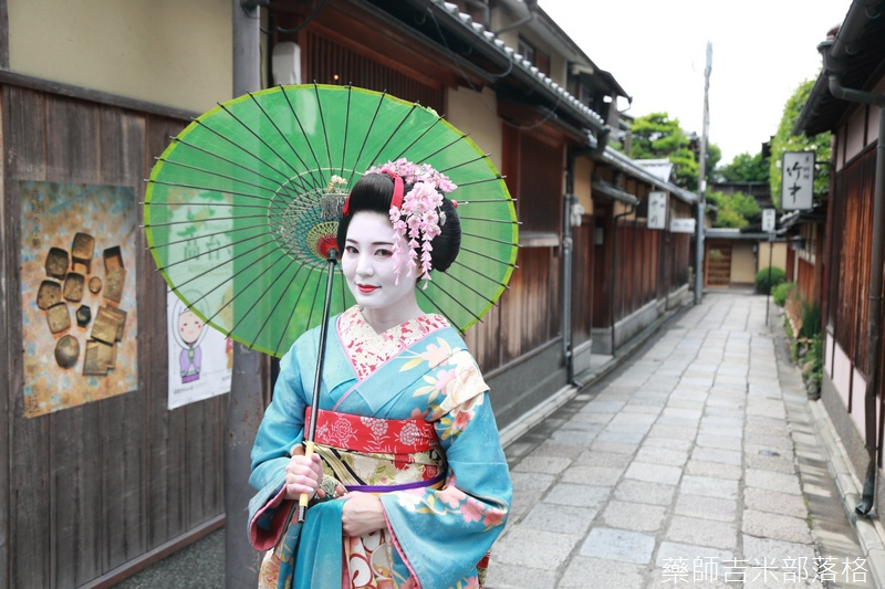 Kyoto-Maiko_332.jpg