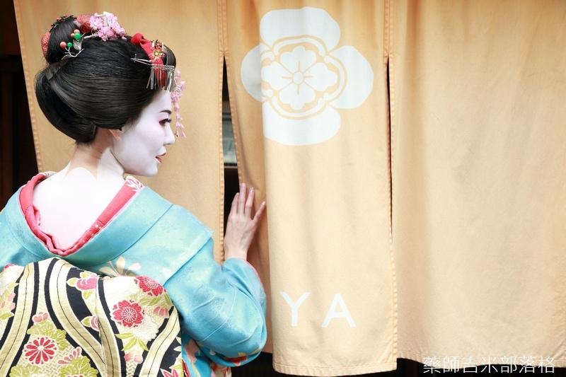 Kyoto-Maiko_348.jpg