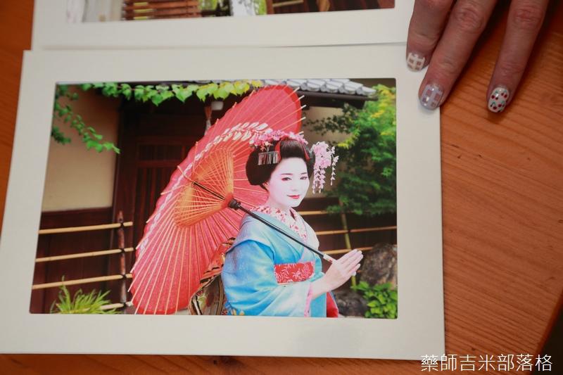 Kyoto-Maiko_371.jpg