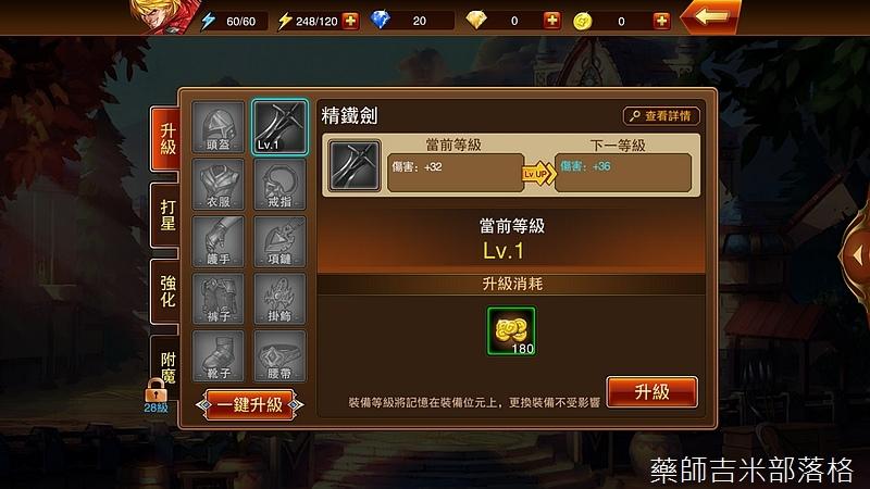 eFun_051.jpg