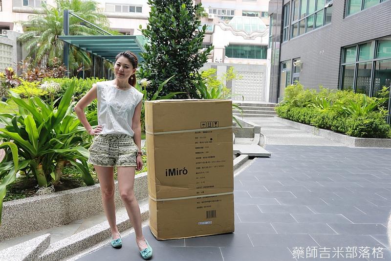 iMiro_005.jpg