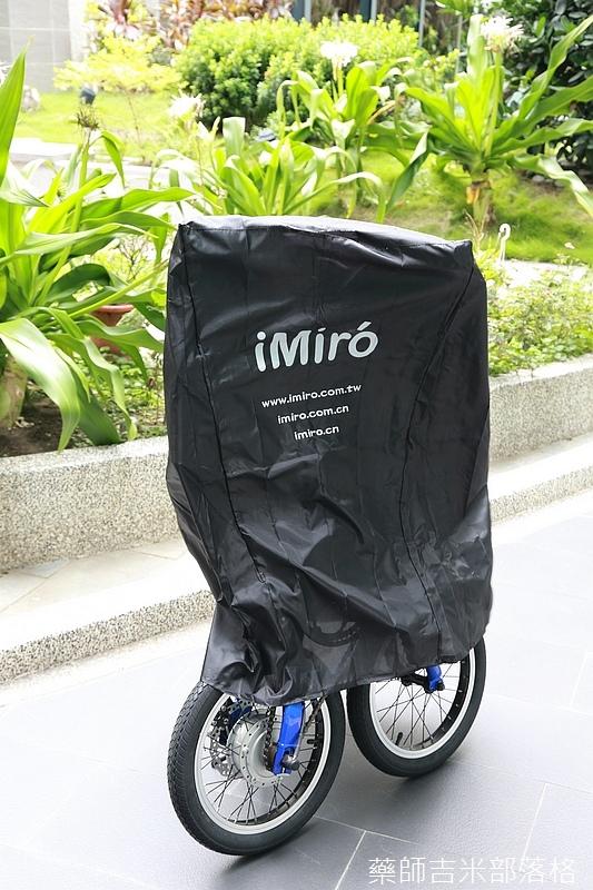 iMiro_032.jpg