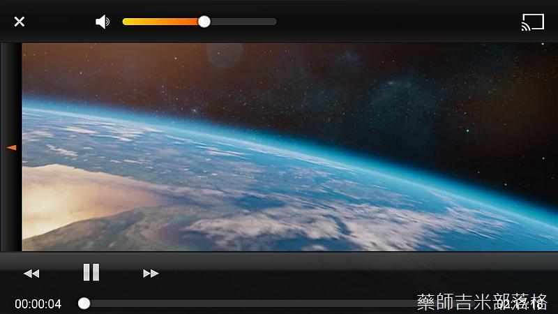 Screenshot_2015-08-19-11-39-44.jpg