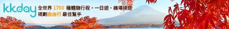 KKdayxblogger_468x60.jpg