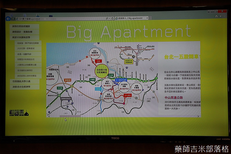 Big_Apartment2_167.jpg