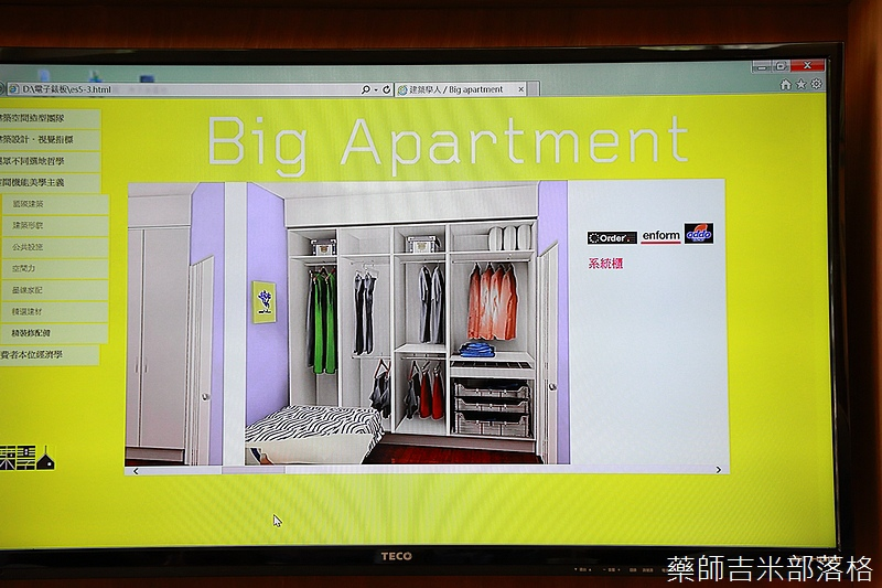 Big_Apartment2_183.jpg