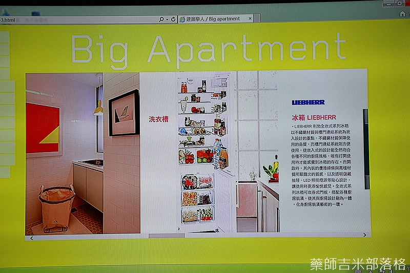 Big_Apartment2_185.jpg