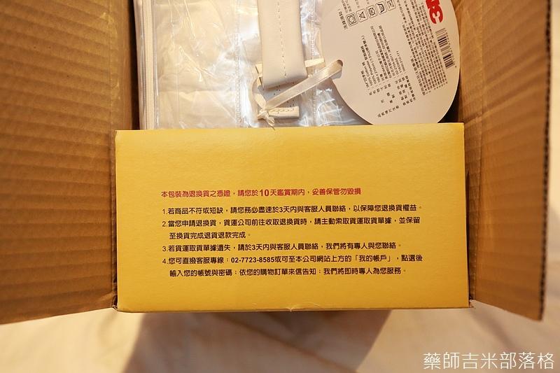 Yahoo_015.jpg