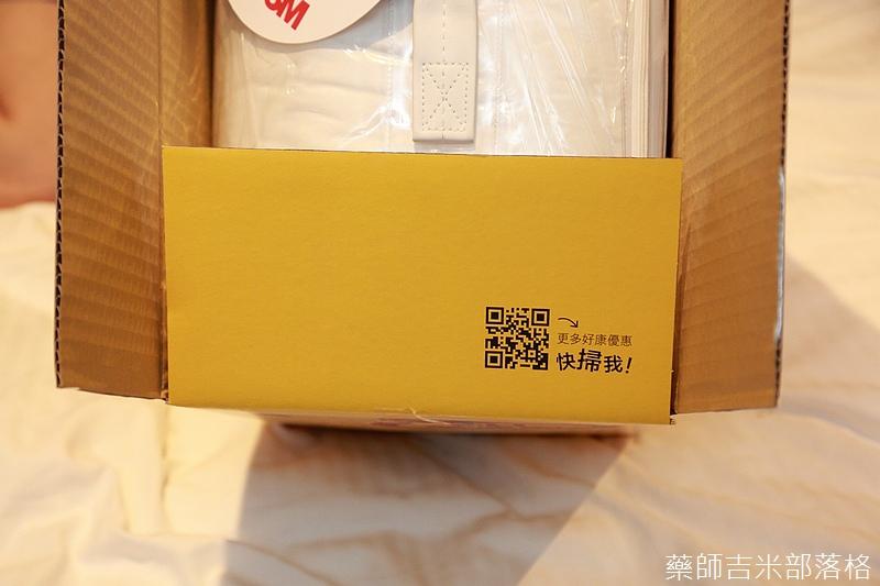 Yahoo_016.jpg