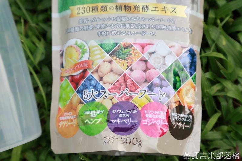 Drugstore_1509_148.jpg