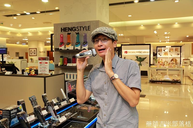 Heng_Style_033.jpg