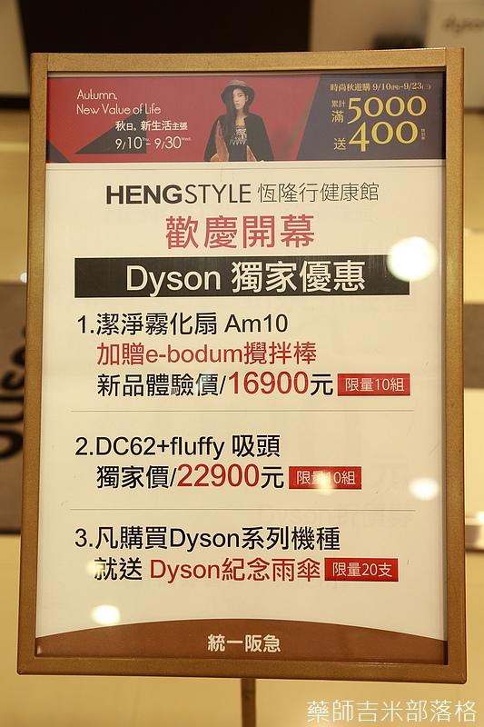 Heng_Style_200.jpg