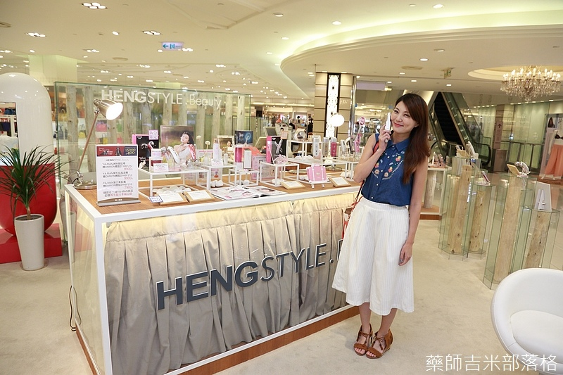 Heng_Style_222.jpg