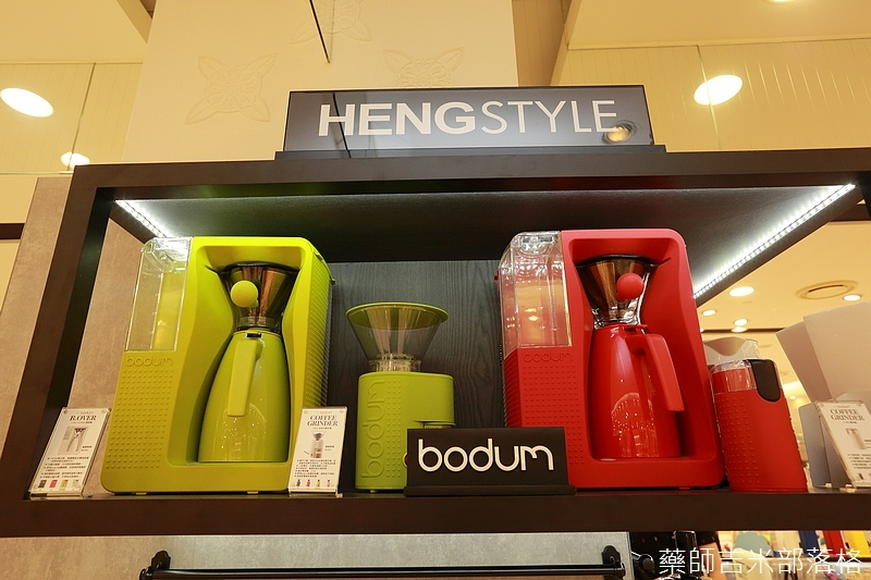 Heng_Style_257.jpg