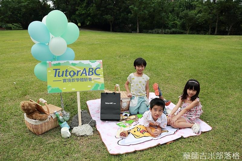 TutorABC_049.jpg