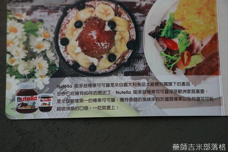 Nutella_027.jpg