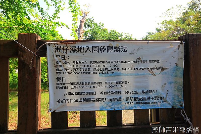 Kaohsiung_079.jpg