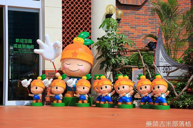 Kaohsiung_139.jpg