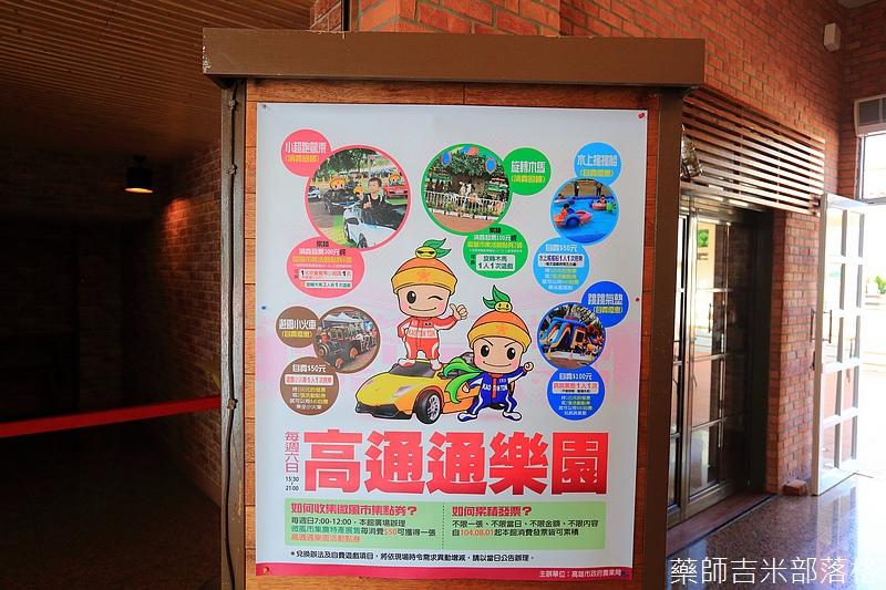 Kaohsiung_155.jpg