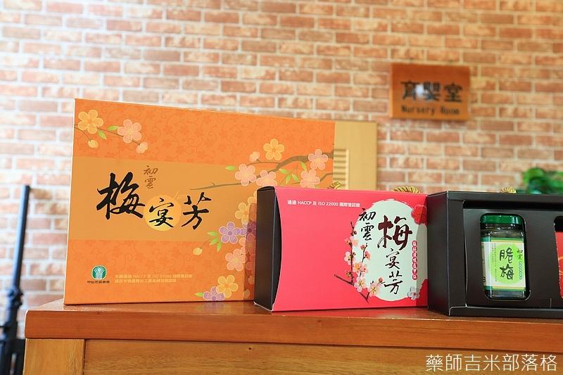 Kaohsiung_164.jpg