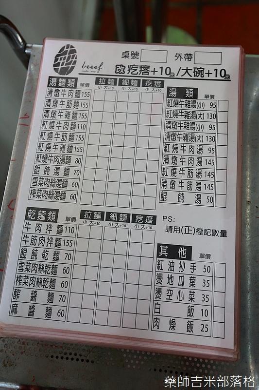 Kaohsiung_361.jpg
