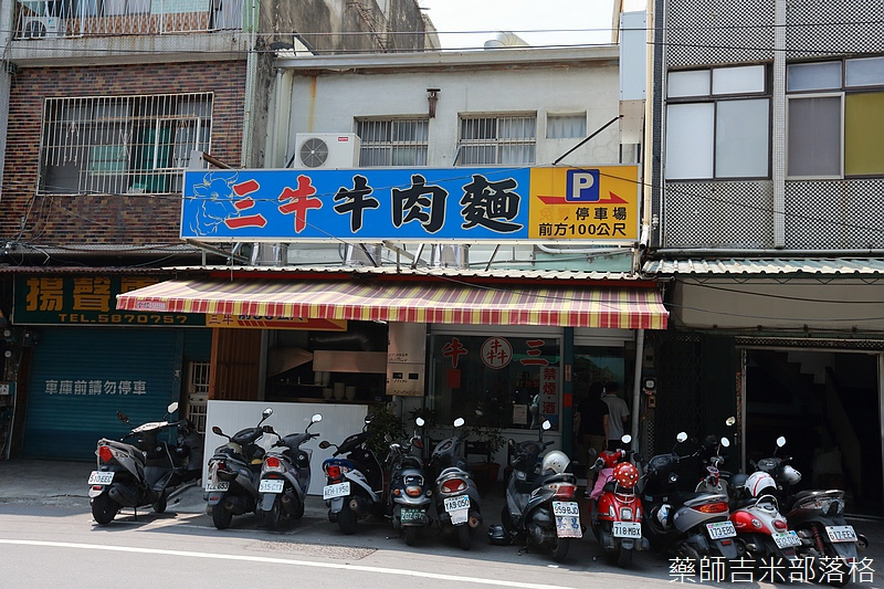 Kaohsiung_366.jpg