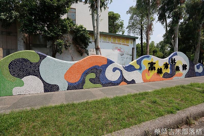 Kaohsiung_371.jpg