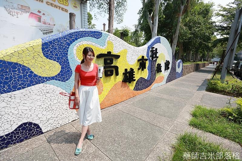 Kaohsiung_376.jpg