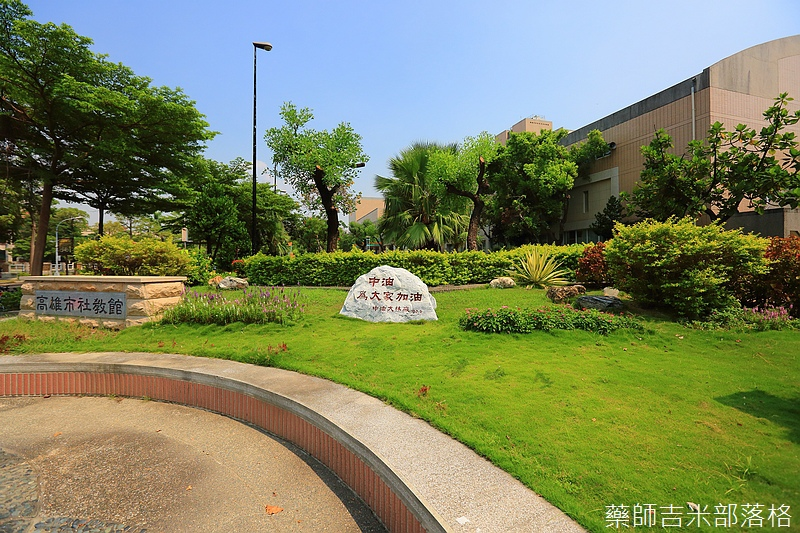 Kaohsiung_379.jpg