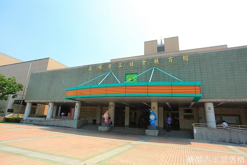 Kaohsiung_400.jpg